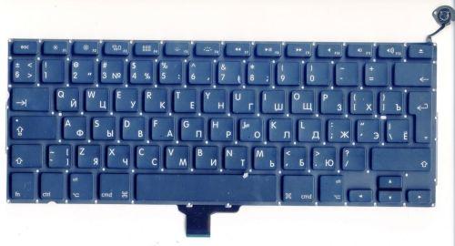 Клавиатура ноутбука MacBook Pro 13 Apple A1278 A1279 , русская