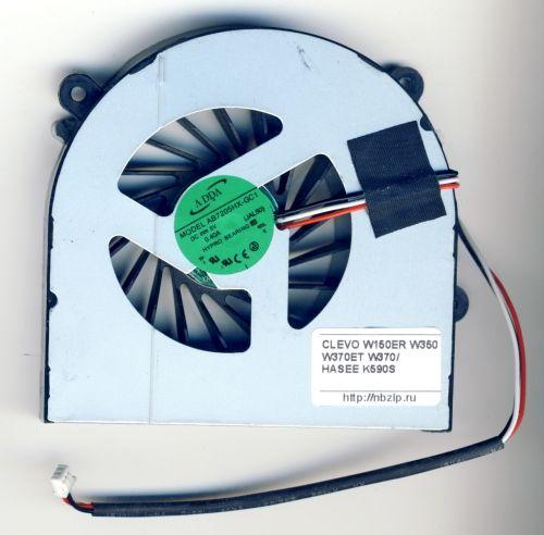 Вентилятор для ноутбука DNS Gamer  Clevo W150, W350, W370, W650 Dexp CLV-670