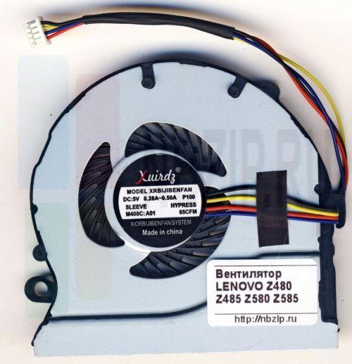 Вентилятор для ноутбука Lenovo IdeaPad Z480, Z485, Z580, Z585