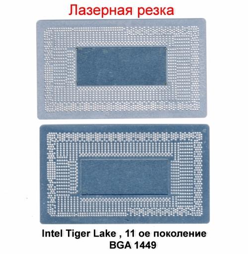 Трафарет прямого нагрева Intel Tiger Lake , 11 ое поколение BGA 1449 . Лазер !