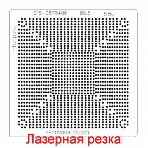 Трафарет прямого нагрева  RX470 215-0876204 RX460 215-0895088 RX480 215-0876184 RX560 215-0909018 RX570 215-0910052