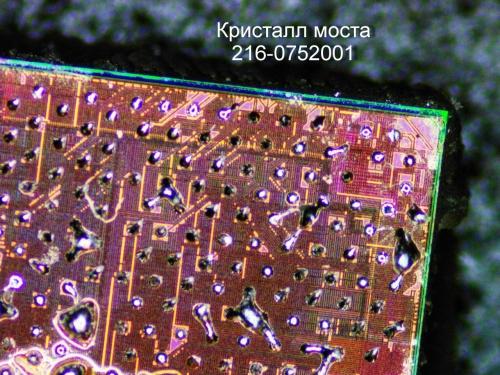 Микроскоп цифровой 200х + монитор 13.3 IPS . 16 mpx камера
