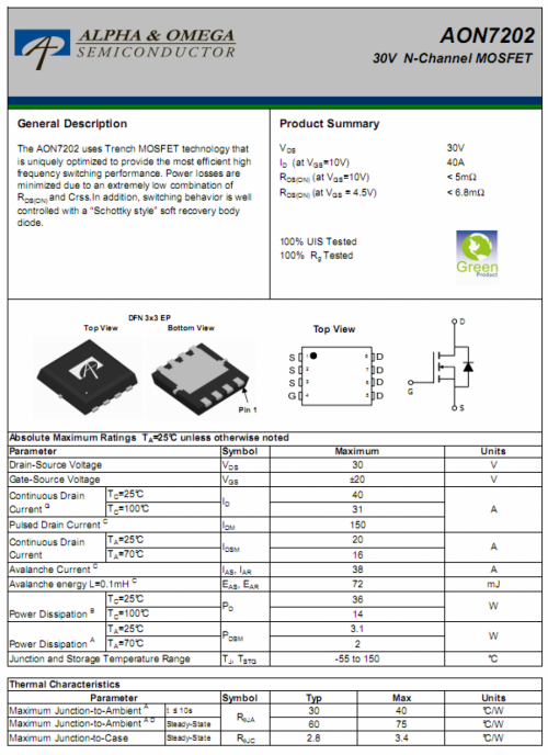 Транзистор  AON7202 AON7410 N-Channel MOSFET