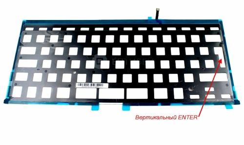 Подсветка клавиатуры Apple MacBook Pro Retina A1398, Mid 2012 - Mid 2015