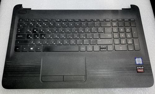 Палмрест, верхняя часть корпуса с клавиатурой HP 15-AC, 15-AY, 15-BA, 15-AF, TPN-C125 ,TPN-C126 , 250 G5, и другие. AP1EM000A00 AP1O2000500