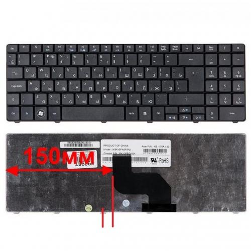 Клавиатура для  Acer Aspire 5241, 5332, 5334, 5516, 5517, 5532, 5534, 5541, 5541G, 5732, 5732Z, 5732ZG, 5734, 5734Z, 7315, 7715