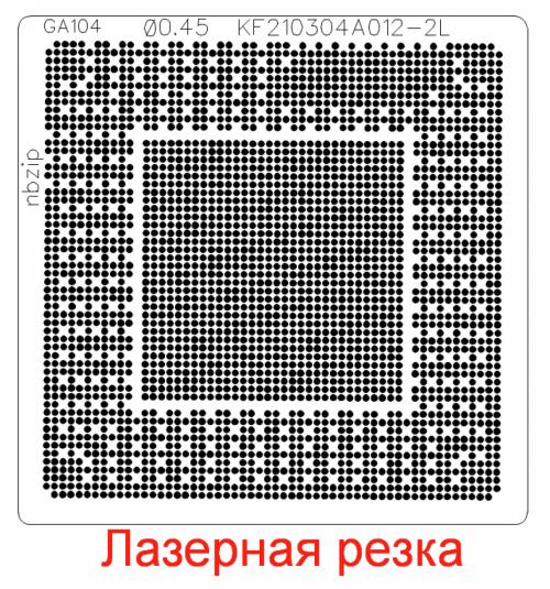 Трафарет прямого нагрева RTX3060 GN20-E3-A1 GN20-E5-A1 GN20-E7-A1 GA104-400-A1 GA104-300-A1 GA104-200-A1 GA104 FCBGA 2714