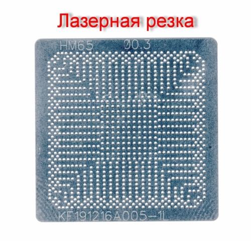 Трафарет прямого нагрева BD82HM65, HM65 , HM70, HM75 , HM77 Intel . Лазер !