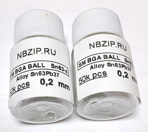 0.2 mm шариковые выводы для BGA микросхем 0.2 мм, 50000 шт
