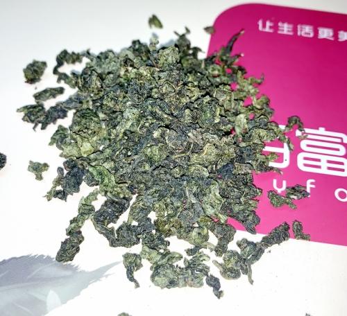 Чай зеленый, Улун . Те гуань инь .Tie Guan Yin 200 гр