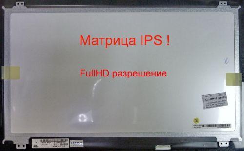 Матрица для ноутбука FullHD LP156WF4 (SP)(B1) IPS ! 30 pin slim