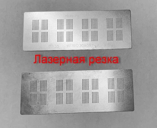 Трафарет прямого нагрева LPDDR4, LPDDR4X под 4 чипа . Лазер