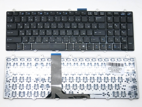 Клавиатура MSI GE60 GE70 GX60 GX70 GT60 GT70 GT780 GT783 MS-1762