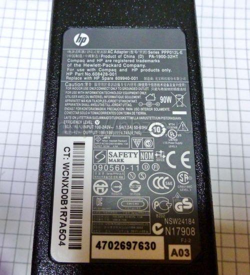 Блок питания ноутбука HP 19V 4,74A (90W) 4,8x1,65мм