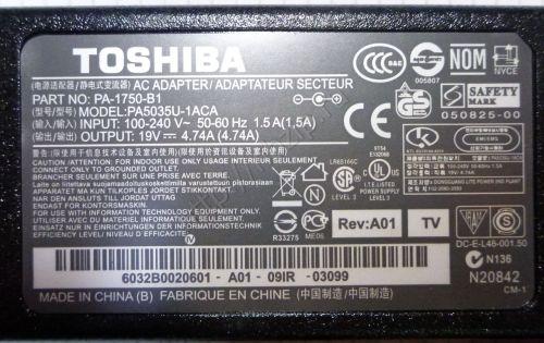 Блок питания ноутбука Toshiba 19V 4,74A (90W) 5,5x2,5мм ORIGINAL