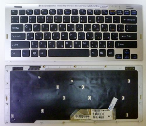 Клавиатура для ноутбука Sony VGN-SR черная c рамкой