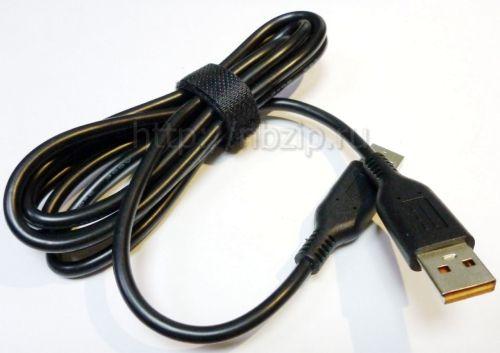 Кабель питания USB Lenovo Yoga 3