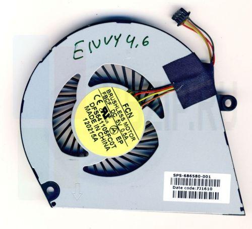 SPS-686580-001 Вентилятор ноутбука HP Envy 4-1000, 6-1200, 4t-1000, 6-1000