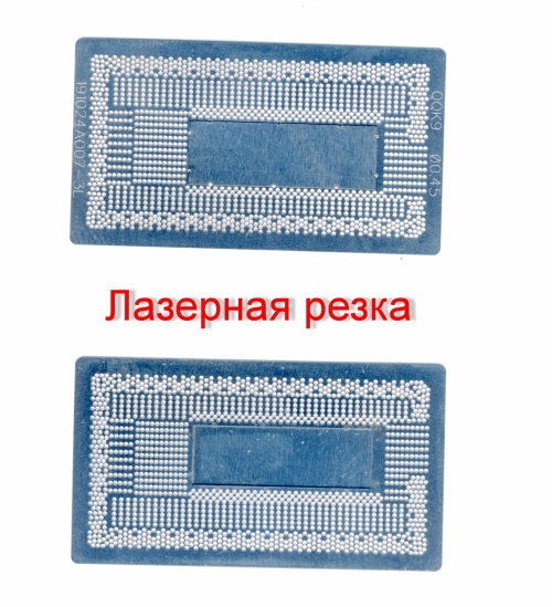 Трафарет прямого нагрева  BGA1528 ,Intel 8 - 9 - 10  ое поколение Whiskey-Lake , Comet Lake . Лазер !