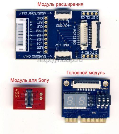 Универсальная VERTYANOV mini PCI-E debug card для ноутбуков Asus, Compal, Sony, Samsung