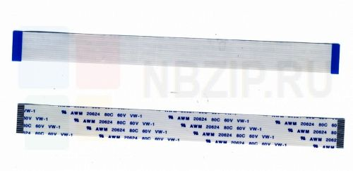 Шлейф плоский FFC шаг 0,5 26 пин , 150 мм тип A