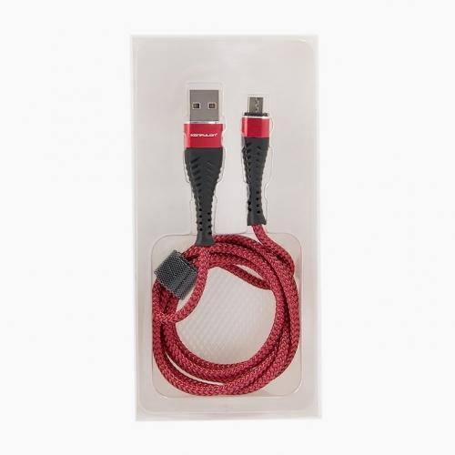 Кабель USB - micro USB , 1,2 метра. Красный. Konfulon S61 red