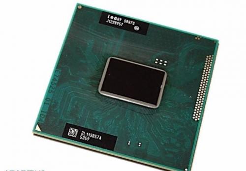 Процессор для ноутбука Intel Pentium  B940 (2M Cache, 2.00 GHz)