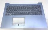 Клавиатура , топ-панель , палмрест для Lenovo IdeaPad 320-15IAP AP13R000340
