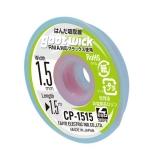 CP-1515 GOOT плетка для выпайки (1.5мм x 1.5м)