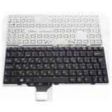 Клавиатура для ноутбука DNS 0121598, 0121595, Clevo M1110, M1111, M1115 Series