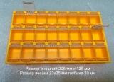 Бокс для хранения мелких микросхем 205х125х20 мм 24 ячейки