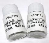 0.25 mm шариковые выводы для BGA микросхем 0.25 мм, 50000 шт