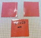 Терморезинка Keratherm 50x50 mm