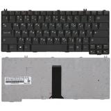 Клавиатура ноутбука Lenovo IdeaPad Y430, Y510, Y510a, Y520 C100, C200, C430, C460, C461