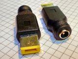 Переходник блока питания Lenovo прямоугльный 10х5 мм.