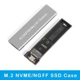 Внешний бокс для SSD NVME PCIE + NGFF SATA M/B ключ