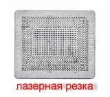Трафарет прямого нагрева SR2EN SR2EM SR2EG SR2EH SR2ER SR2ZY  Intel BGA1515