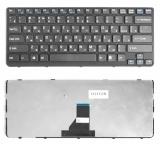 Клавиатура ноутбука Sony Vaio E14, SVE14. Series. Плоский Enter. Черная