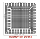 Трафарет nVidia RTX2080 , Titan RTX , RTX 6000 , TU102-300A-K5-A1 ,TU102-400-A1, TU102-875-A1 , Лазер !