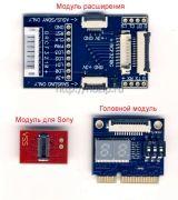 Универсальная VERTYANOV mini PCI-E debud card для ноутбуков Asus, Compal, Sony, Samsung