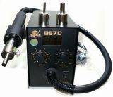 Термовоздушная паяльная станция HK857D (аналог Quick 857D)