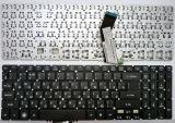 Клавиатура ноутбука Acer Aspire V5-531, V5-551, V5-571, V5-572