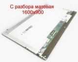 LP156WD1(TL)(A2) 1600х900  с разбора