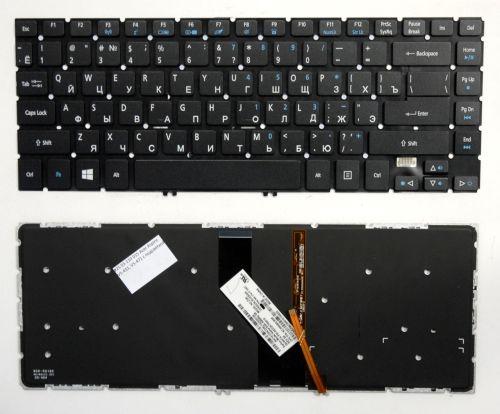 Клавиатура ноутбука Acer Aspire V5-431, V5-471, V5-471G, V5-471PG с подсветкой !