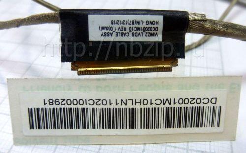 DC02001MC10 Шлейф матрицы Lenovo P500, Z500  DC02001MC10, DC02001OR00, DC02001OS00, DC02001PO00